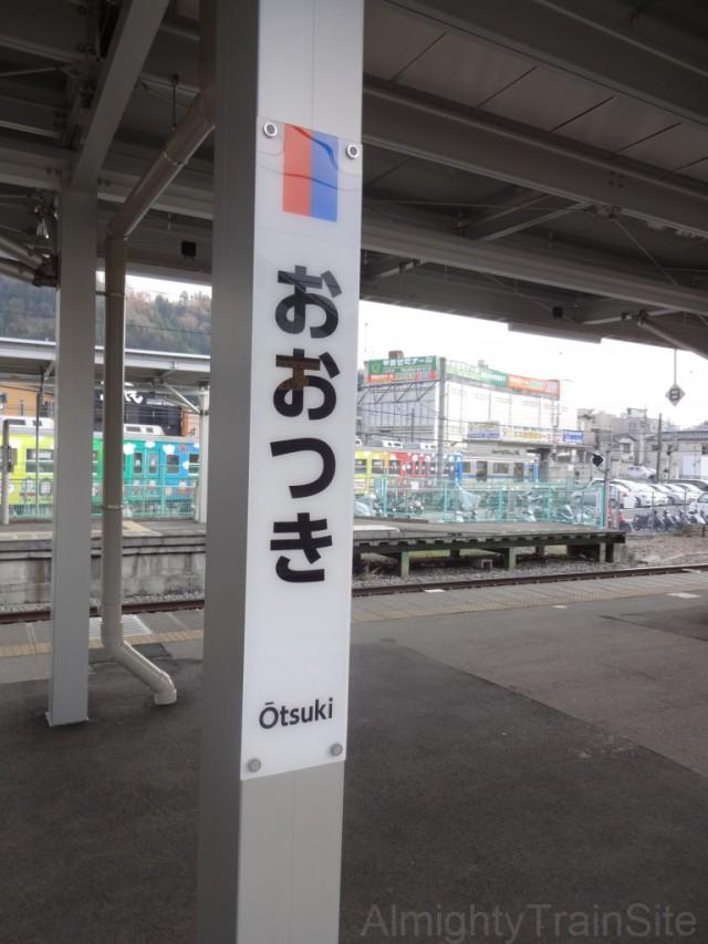 otsuki-sign2