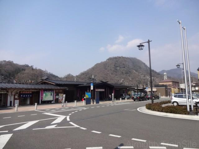 otsuki-sta