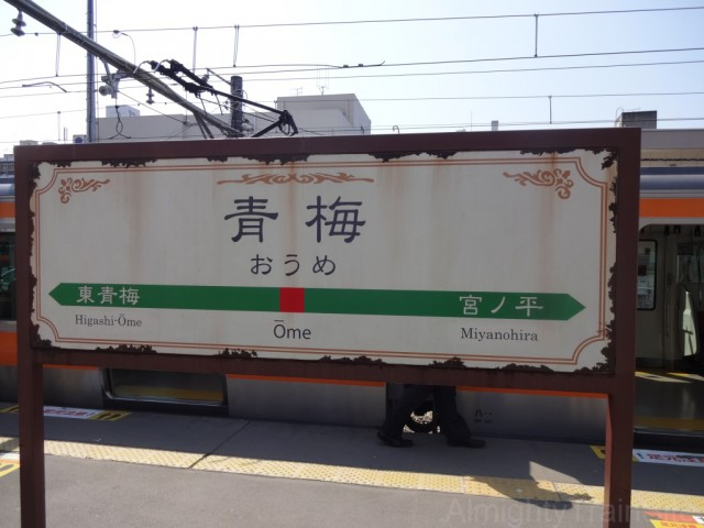 oume-sign
