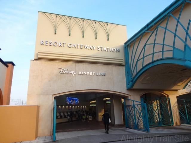 resort-gateway-sta