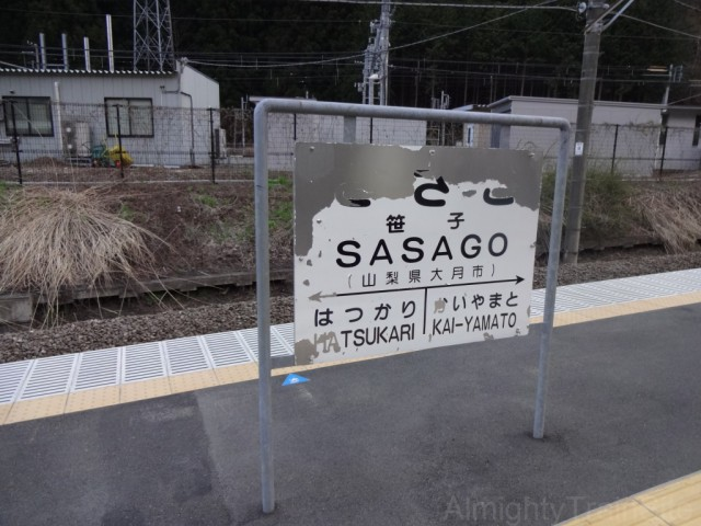 sasago-sign3
