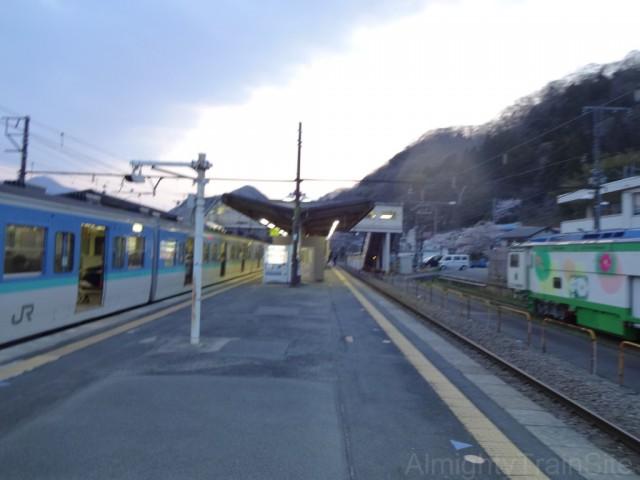 shiotsu-home