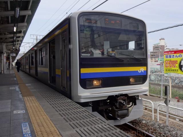 uchibo-209