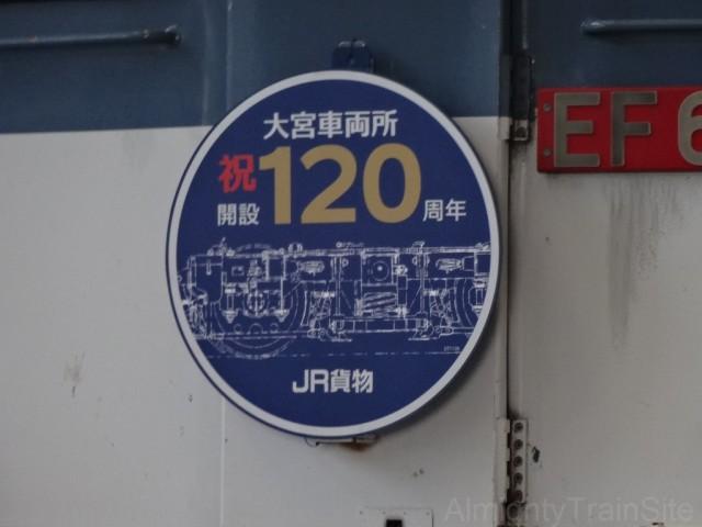 120th_headmark