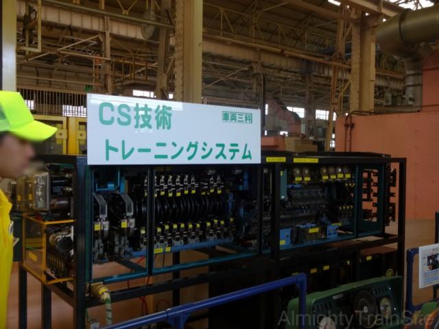 CS-tech