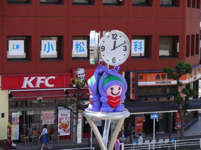 ageo-clock