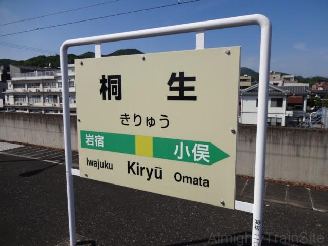 kiryu-sign2
