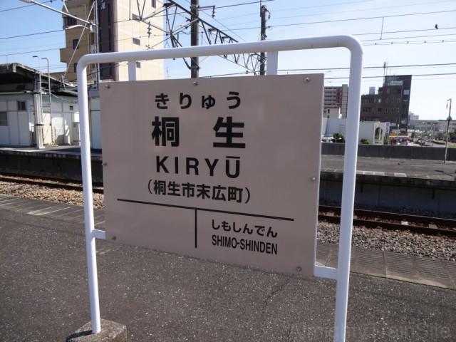 kiryu-sign3