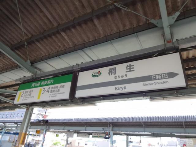 kiryu-sign4