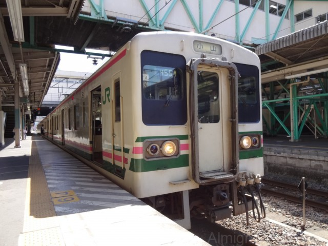 ryomo-line