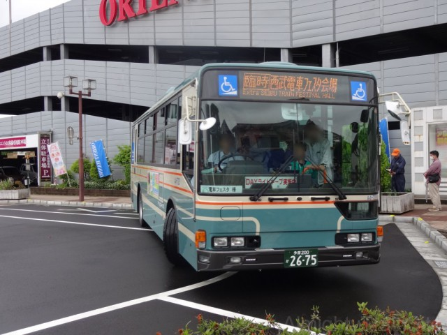 extra-bus