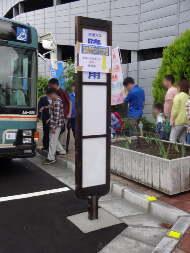 hanno-busstop