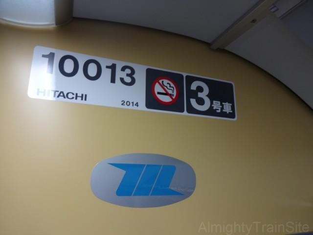 10000_inside_car_number