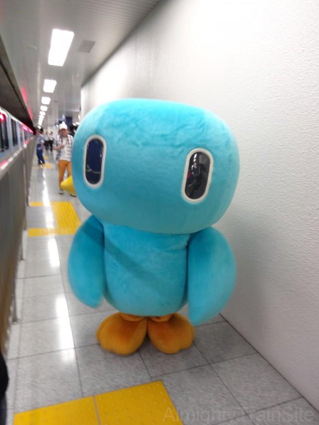 mono-chan