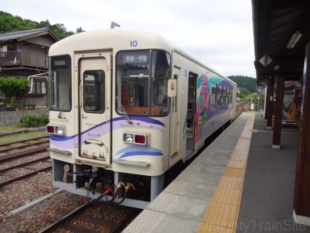 akechi-akechi-railway