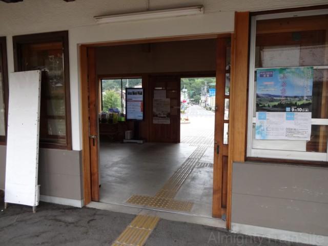 akechi-kaisatsu