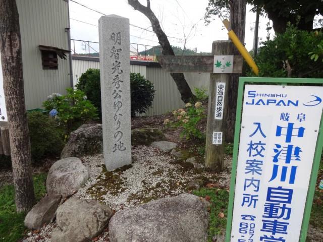 akechi-mitsuhide