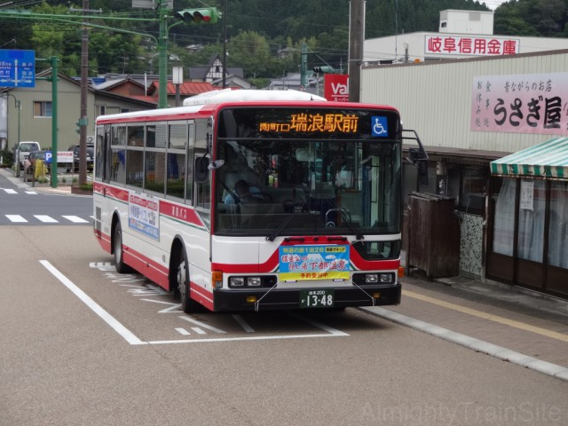 akechi-totetsu-bus