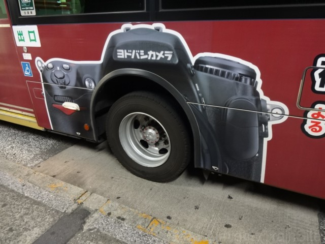 bus-wrapping