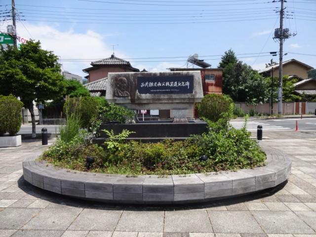 chichibu-hi