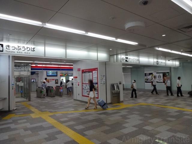 chofu-kaisatsu