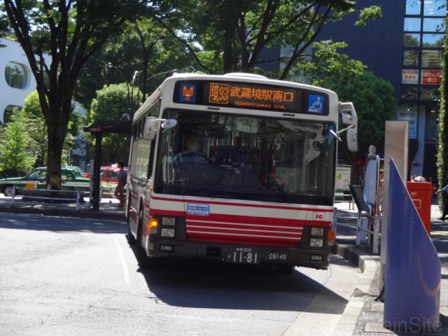chofu-odakyu-bus