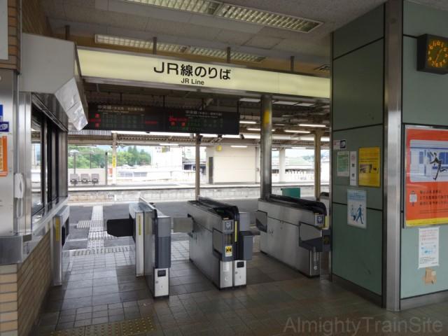 ena-JR-kaisatsu