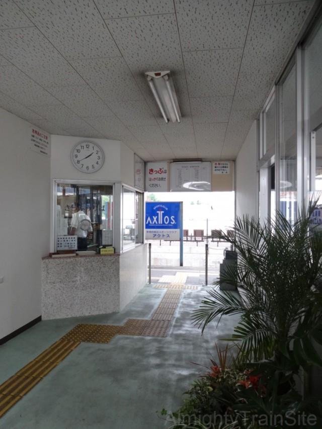 ena-akechi-kaisatsu