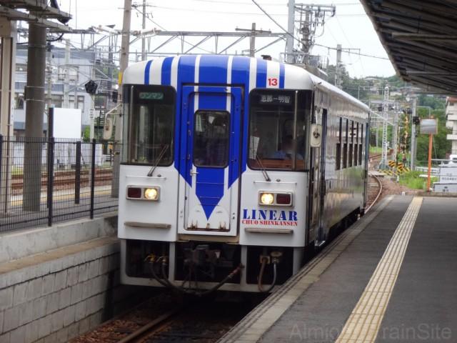 ena-akechi-railway