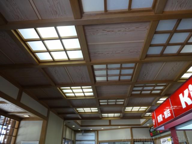gero-roof