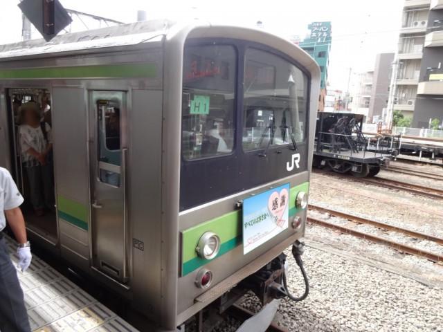 hachioji-205