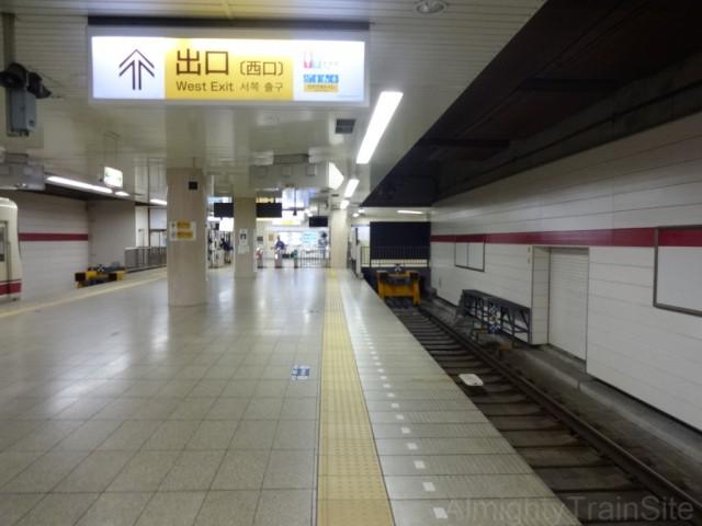 hachioji-home