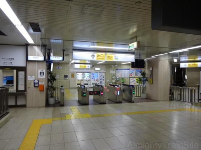 hachioji-kaisatsu