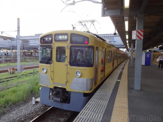 haijima-2000