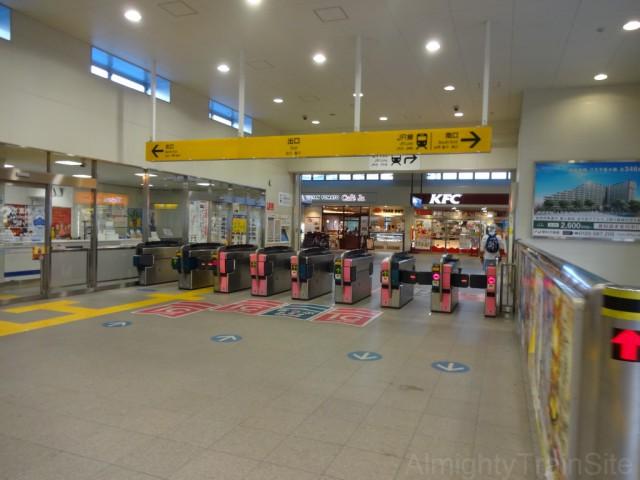 haijima-kaisatsu
