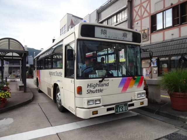 hakuba-bus