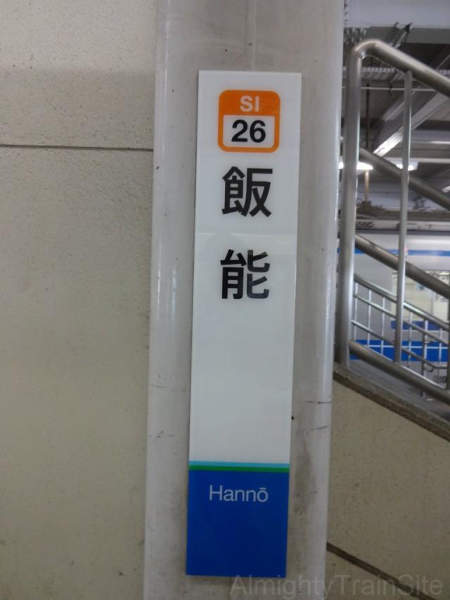 hanno-sign2