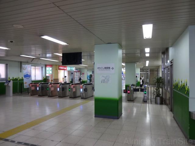hashimoto-pass