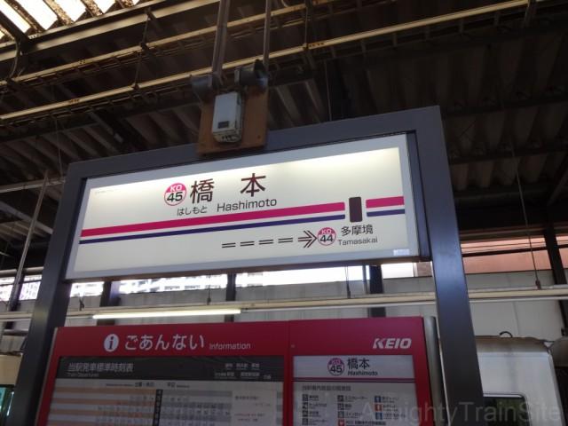 hashimoto-sign