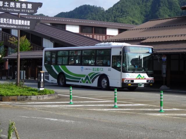 hida-furukaw-nobi-bus