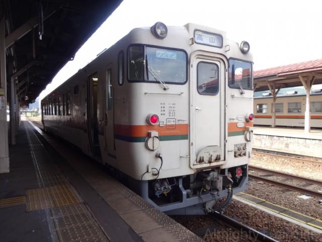hida-furukawa-DC40