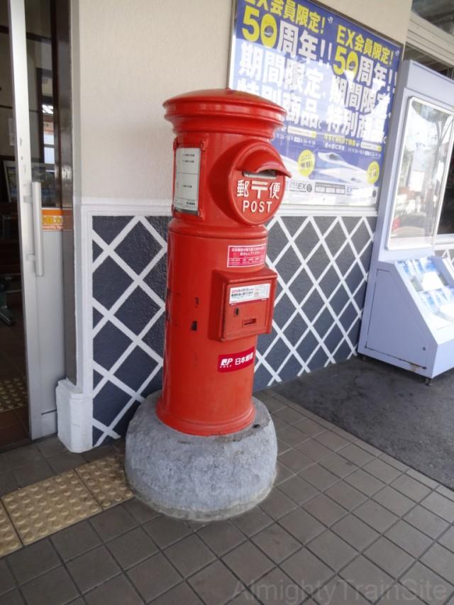 hida-furukawa-post