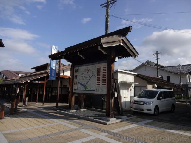 hida-furukawa-sightseeing