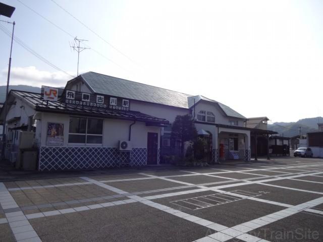 hida-furukawa-sta