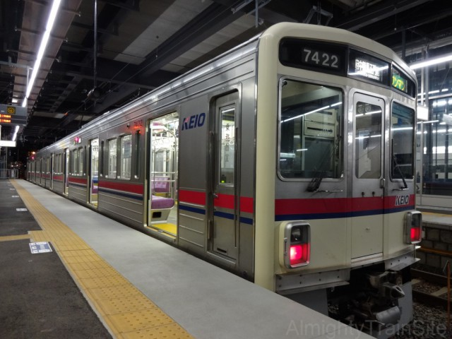 higashi-fuchu-keibajo-line-train