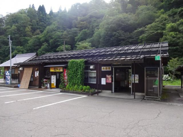 hokuno-sta