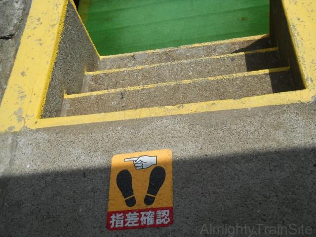 ichiburi-step