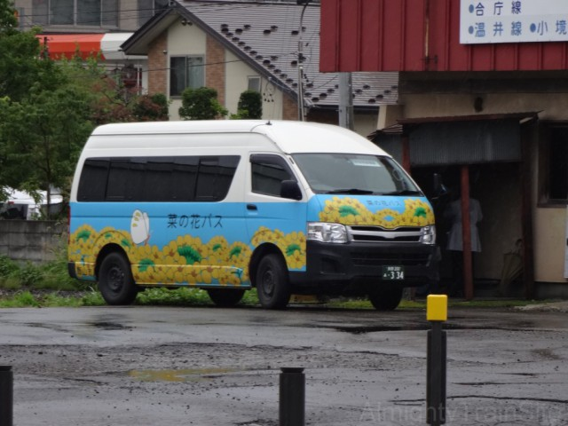 iiyama-comunitybus