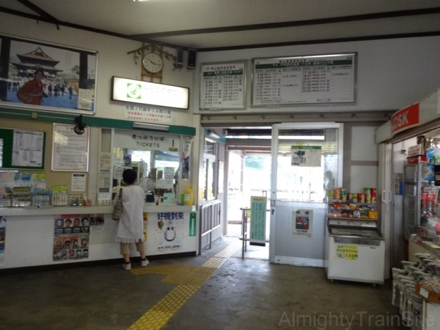 iiyama-kaisatsu