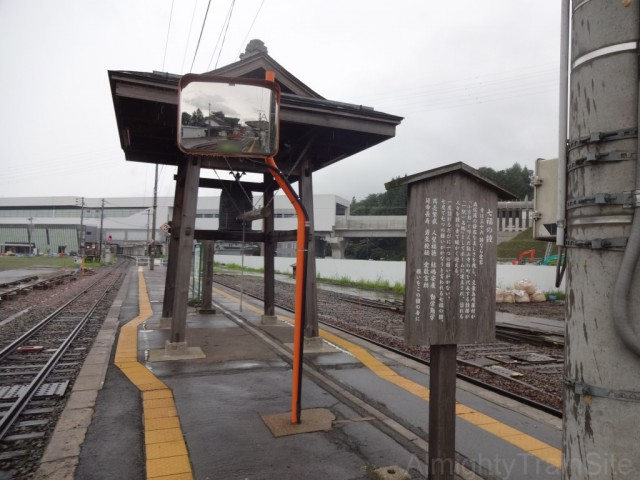 iiyama-kane